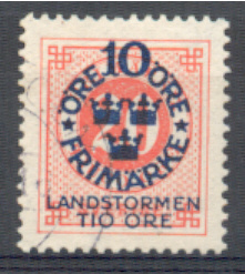 https://www.norstamps.com/content/images/stamps/25000/25665.jpg
