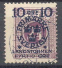 https://www.norstamps.com/content/images/stamps/26000/26531.jpg