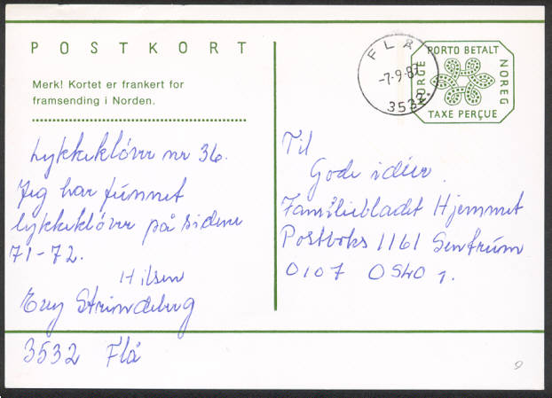 http://www.norstamps.com/content/images/stamps/27000/27189.jpg