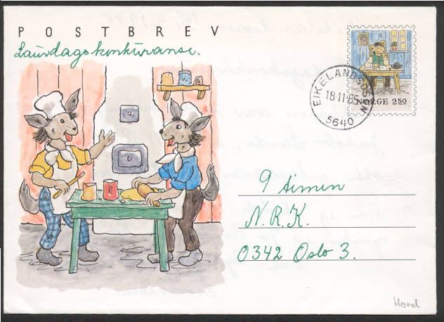 http://www.norstamps.com/content/images/stamps/27000/27593.jpg