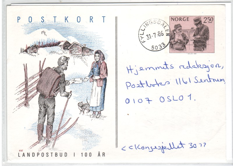 http://www.norstamps.com/content/images/stamps/51000/51742.jpg