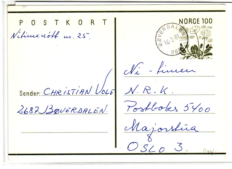 http://www.norstamps.com/content/images/stamps/51000/51781.jpg