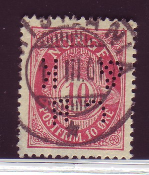 http://www.norstamps.com/content/images/stamps/52000/52507.jpg