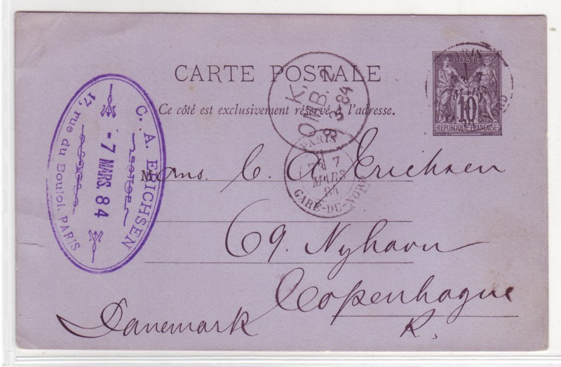 http://www.norstamps.com/content/images/stamps/53000/53285.jpg