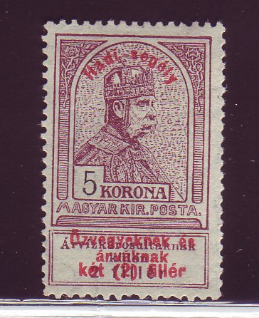 http://www.norstamps.com/content/images/stamps/54000/54460.jpg