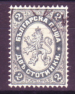 https://www.norstamps.com/content/images/stamps/58000/58484.jpg
