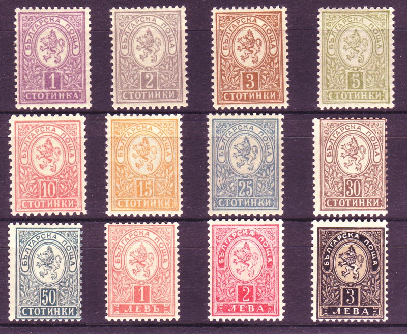 http://www.norstamps.com/content/images/stamps/61000/61024.jpg