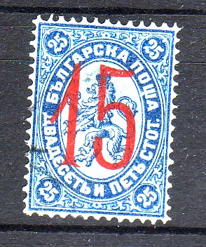 http://www.norstamps.com/content/images/stamps/61000/61025.jpg