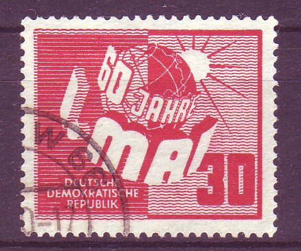 http://www.norstamps.com/content/images/stamps/61000/61117.jpg