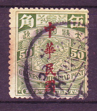 http://www.norstamps.com/content/images/stamps/61000/61234.jpg