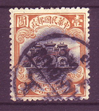 http://www.norstamps.com/content/images/stamps/61000/61235.jpg