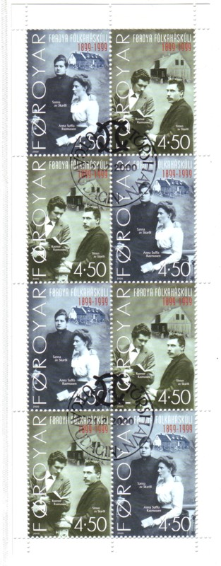 http://www.norstamps.com/content/images/stamps/71000/71209.jpg