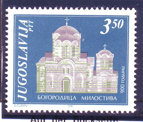 http://www.norstamps.com/content/images/stamps/71000/71438a.jpg