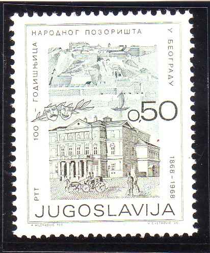http://www.norstamps.com/content/images/stamps/71000/71439a.jpg