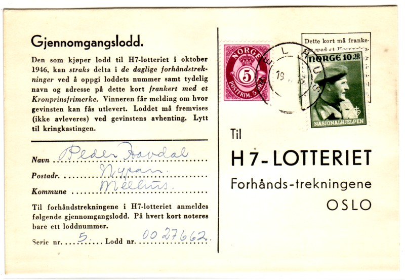 http://www.norstamps.com/content/images/stamps/71000/71621.jpg