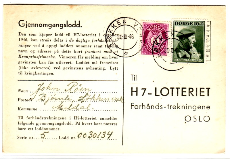 http://www.norstamps.com/content/images/stamps/71000/71631.jpg
