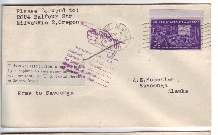 http://www.norstamps.com/content/images/stamps/76000/76167a.jpg