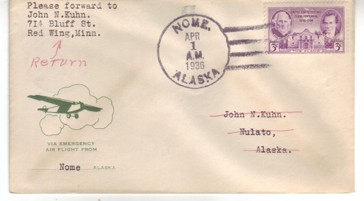 http://www.norstamps.com/content/images/stamps/76000/76170a.jpg