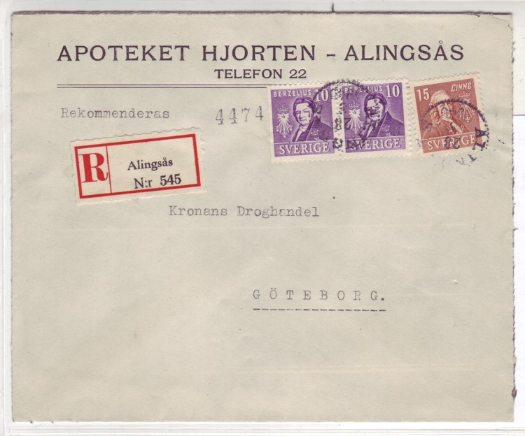https://www.norstamps.com/content/images/stamps/77000/77694.jpg