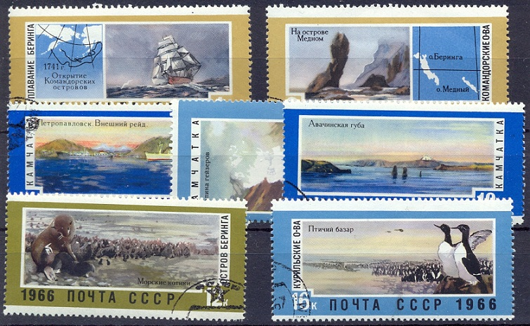 https://www.norstamps.com/content/images/stamps/79000/79376.jpg