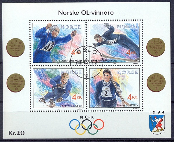 https://www.norstamps.com/content/images/stamps/81000/81258.jpg