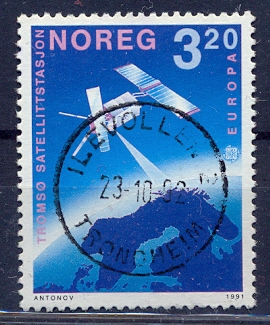 https://www.norstamps.com/content/images/stamps/81000/81341.jpg