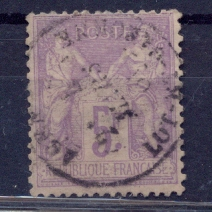 http://www.norstamps.com/content/images/stamps/82000/82739.jpg