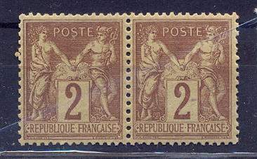 http://www.norstamps.com/content/images/stamps/82000/82741.jpg