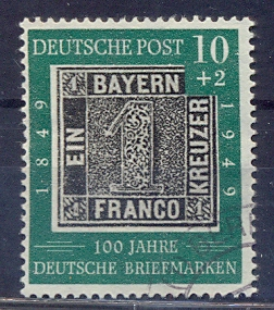 http://www.norstamps.com/content/images/stamps/82000/82757.jpg