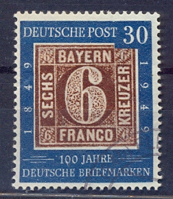 http://www.norstamps.com/content/images/stamps/82000/82759.jpg