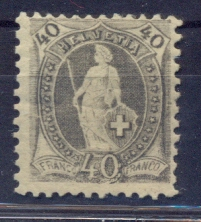 https://www.norstamps.com/content/images/stamps/83000/83245.jpg