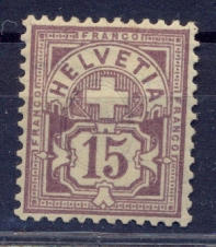 https://www.norstamps.com/content/images/stamps/83000/83248.jpg