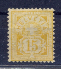 http://www.norstamps.com/content/images/stamps/83000/83250.jpg