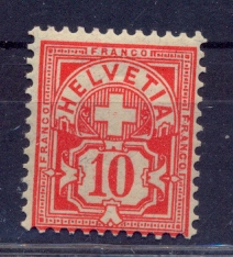 http://www.norstamps.com/content/images/stamps/83000/83252.jpg