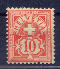 http://www.norstamps.com/content/images/stamps/83000/83255.jpg