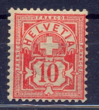 http://www.norstamps.com/content/images/stamps/83000/83256.jpg