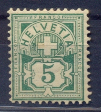 http://www.norstamps.com/content/images/stamps/83000/83257.jpg
