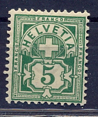 http://www.norstamps.com/content/images/stamps/83000/83258.jpg