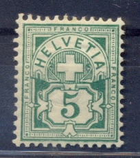 http://www.norstamps.com/content/images/stamps/83000/83259.jpg