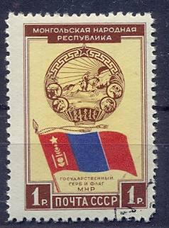 https://www.norstamps.com/content/images/stamps/83000/83524.jpg