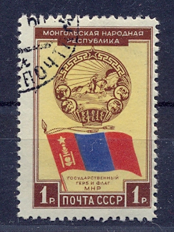 https://www.norstamps.com/content/images/stamps/83000/83525.jpg