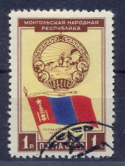 https://www.norstamps.com/content/images/stamps/83000/83526.jpg