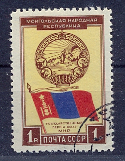 https://www.norstamps.com/content/images/stamps/83000/83527.jpg