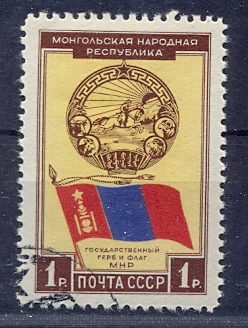 https://www.norstamps.com/content/images/stamps/83000/83528.jpg