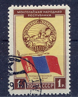https://www.norstamps.com/content/images/stamps/83000/83529.jpg