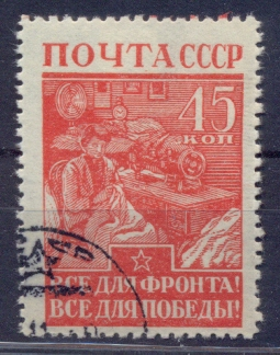 https://www.norstamps.com/content/images/stamps/83000/83530.jpg