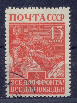 https://www.norstamps.com/content/images/stamps/83000/83531.jpg