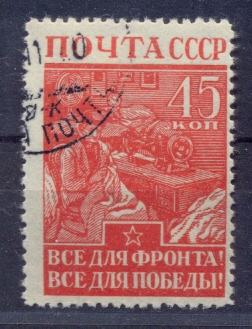 https://www.norstamps.com/content/images/stamps/83000/83532.jpg