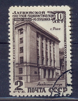 https://www.norstamps.com/content/images/stamps/83000/83536.jpg