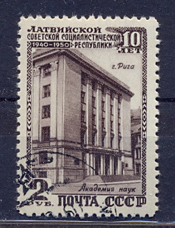 https://www.norstamps.com/content/images/stamps/83000/83537.jpg